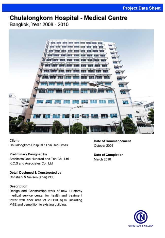 Chulalongkorn-Hospital-Medical-Centre