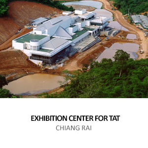 TOURISM AUTHORITY OF THAILAND &#8211; EXHIBITION CENTRE <br>CHIANG RAI