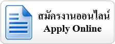 logo Apply online
