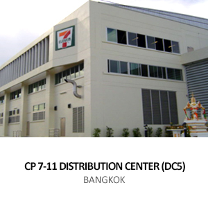 CP 7-11 DISTRIBUTION CENTER <BR> BANGKOK