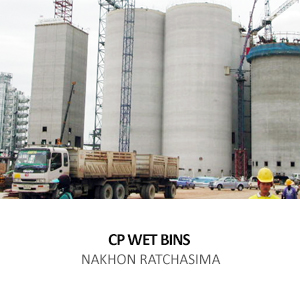CHAREAON PHOKPAN (CP) &#8211; WET BIN, MEAL SILO &#038; FEED MILL <BR> [KORAT THAILAND]