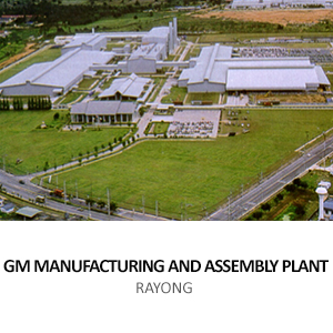 GENERAL MOTORS &#8211; VEHICLE MANUFACTURING AND ASSEMBLY PLANT <br>RAYONG
