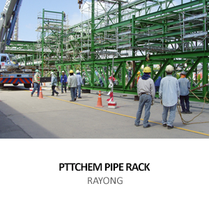 PTT CHEMICAL &#8211; PIPE RACK <BR>MAP THAPHUTINDUSTRIAL ESTATE, RAYONG