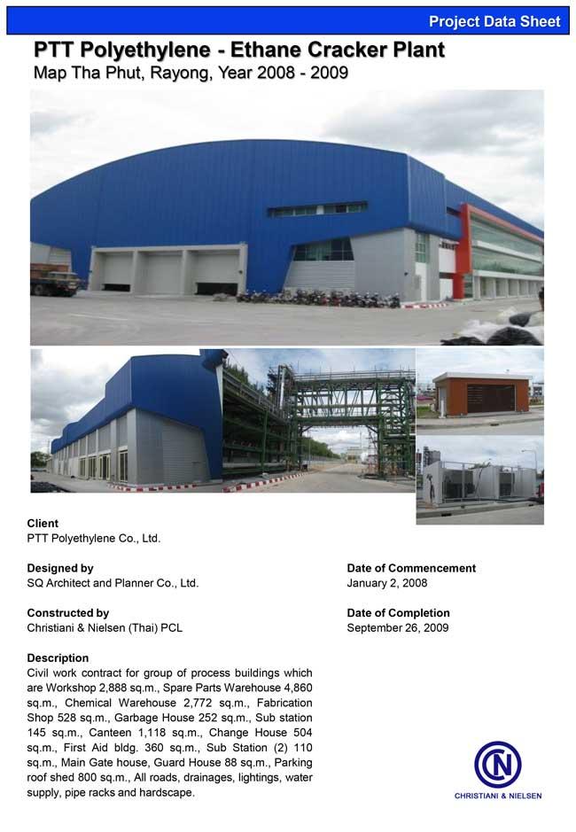 11443-PTT-Polyethylene-Ethane-Cracker-Plant