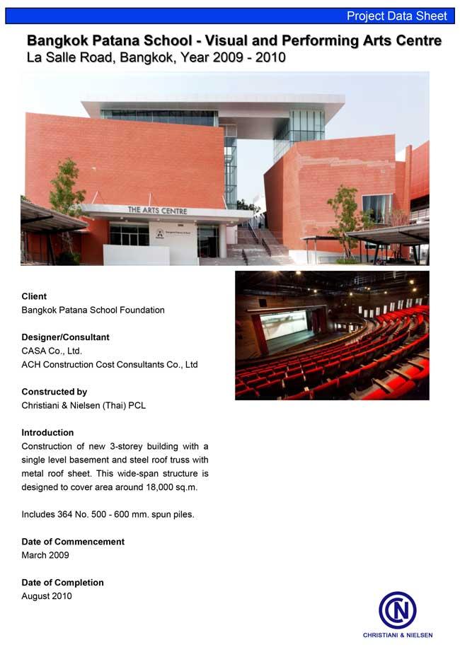 11475-Bangkok-Patana-School-Visual-and-Performing-Arts-Centre