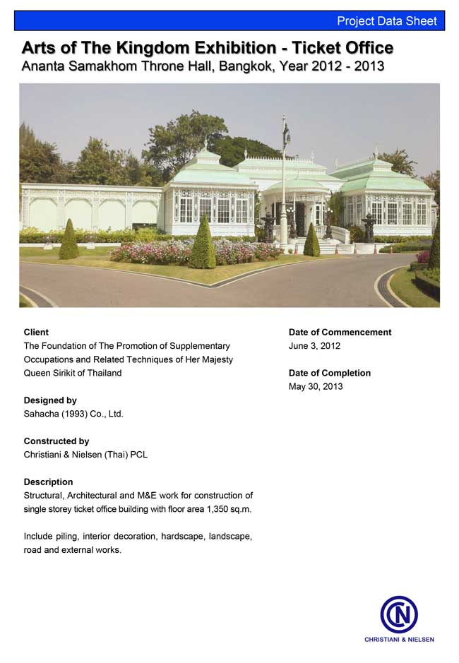 11555-Arts-of-The-Kingdom-Exhibition-Ticket-Office