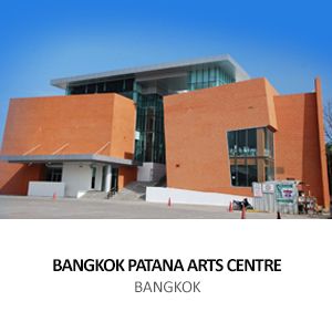 BANGKOK PATANA SCHOOL &#8211; VISUAL AND PERFORMING ARTS CENTRE <br>BANGKOK