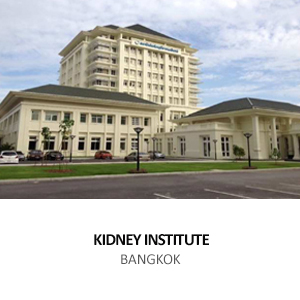 BHUMIRAJANAGARINDA KIDNEY INSTITUTE FOUNDATION HOSPITAL BUILDING <BR>BANGKOK