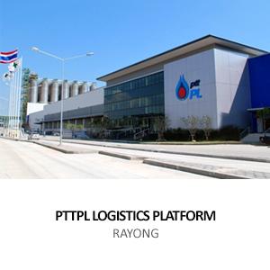 PTT POLYMER &#8211; LOGISTICS PLATFORM <BR>MAP TA PHUT, RAYONG