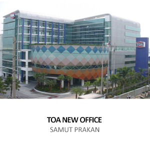 TOA CHEMICAL INDUSTRIES &#8211; OFFICE <BR>SAMUT PRAKAN