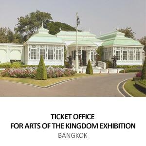 ARTS OF THE KINGDOM EXHIBITION – TICKET OFFICE <BR> ANANTA SAMAKHOM THRONE HALL, BANGKOK