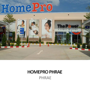HOMEPRO PHRAE <br>PHRAE