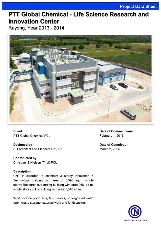 11593-PTT-Global-Chemical-Life-Science-Research-and-Innovation-Center