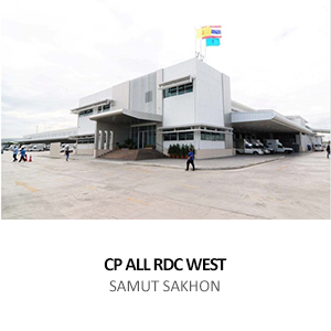 CP ALL &#8211; DISTRIBUTION CENTRE (DC &#038; CDC) <BR>SAMUT SAKHON