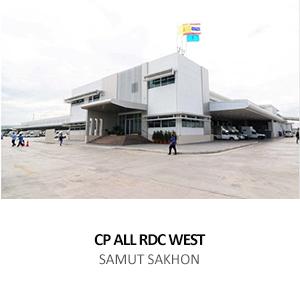 CP ALL – DISTRIBUTION CENTRE (DC & CDC) <BR>SAMUT SAKHON