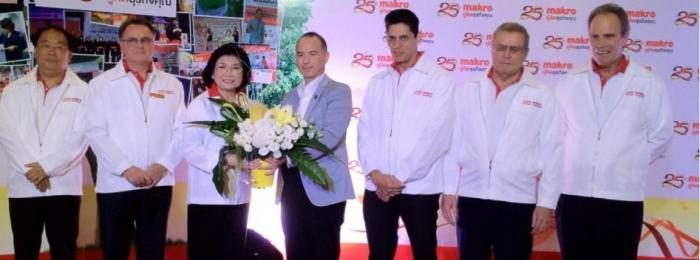 25th Anniversary Siam Makro PLC 2014