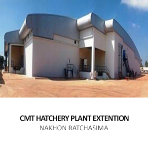 CARGILL MEATS &#8211; HATCHERY PLANT EXTENSION <BR>NONG BUN NAK, NAKHON RATCHASIMA