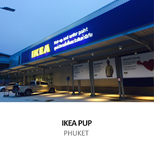 IKANO – IKEA PICK-UP AND ORDER POINT <br>PHUKET