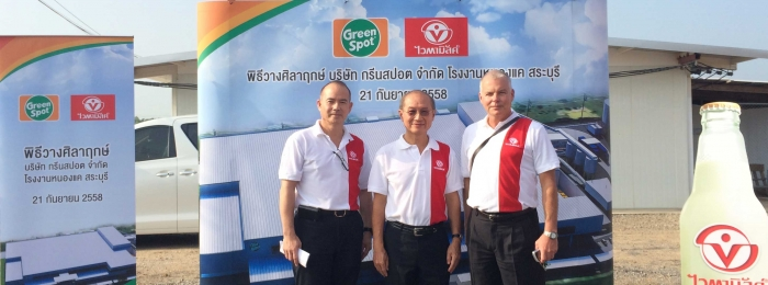 The Foundation Stone Laying Ceremony Soy Milk Factory