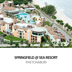 SPRINGFIELD @ SEA RESORT <br>CHA-AM, PHETCHABURI