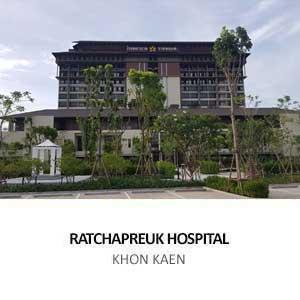 RACHAPREUK HOSPITAL <BR> KHON KAEN