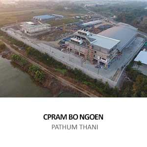 CPRAM BO NGOEN <BR>PATHUM THANI