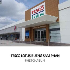 TESCO LOTUS BUENG SAM PHAN <BR>PHETCHABUN