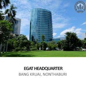 EGAT HEADQUARTER <BR>BANG KRUAI, NONTHABURI