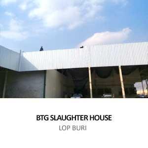 BTG SLAUGHTER HOUSE<BR>LOP BURI