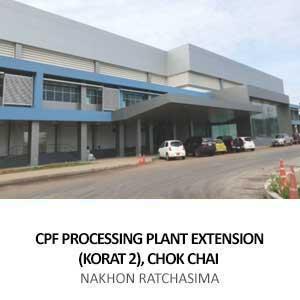 CPF PROCESSING PLANT EXTENSION<br>(KORAT 2), CHOK CHAI,<br>NAKHON RATCHASIMA