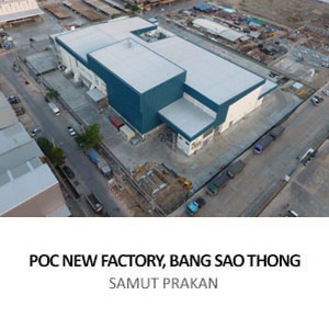 CONSTRUCTION OF NEW PET FOOD FACTORY