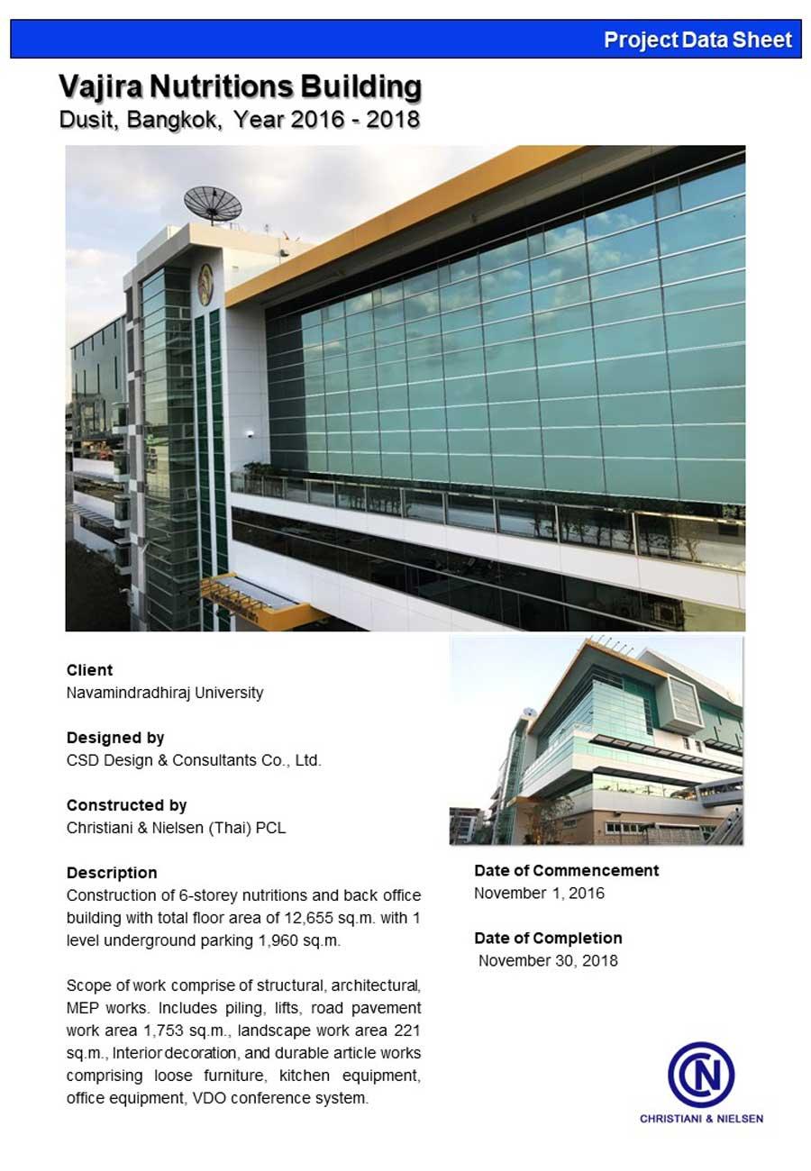 11674_Vajira_Building