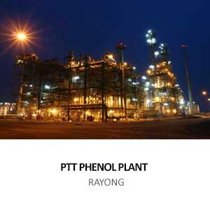 PTT PHENOL PLANT UTILITY BUILDINGS