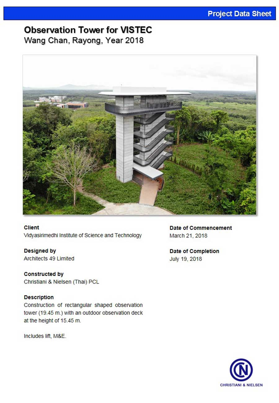 VISTEC-Observeation-Tower