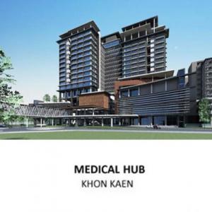 MEDICCAL HUB KHON KAEN